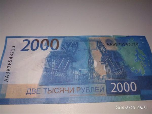 В Горловке появились фальшивые российские деньги. Они выглядят вот так