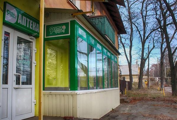 В Горловке скоро появится новая аптека по Мориса Тореза и Магазин по проспекту Ленина