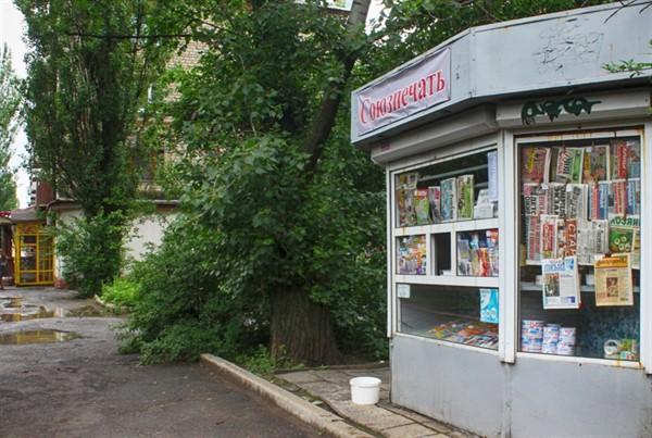 В Горловке в ларьках «Союзпечати» снова появились газеты. До этого были сигареты