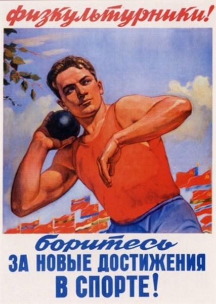 Слово – народу: в День физкультурника Gorlovka.ua интересовался, какому виду спорта отдают предпочтение горловчане?