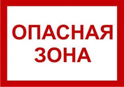 Горловчан предупреждают об опасности посещения кладбищ