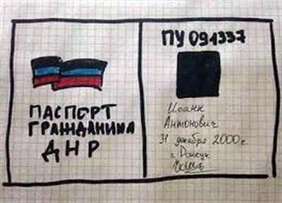 """Российскому боевику, который воюет за Донбасс, отказываются выдавать паспорт гражданина """"ДНР"""""""