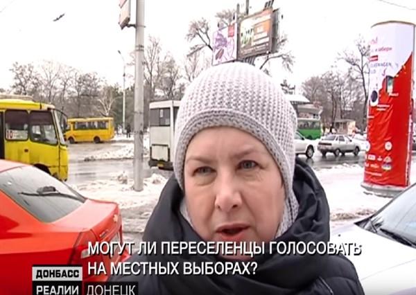Проведение местных выборов на Донбассе украинским правительством: что думают об этом жители Донецка