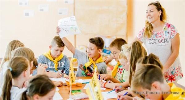 Как отправить детей, живущих по обе стороны соприкосновения, в оздоровительный лагерь