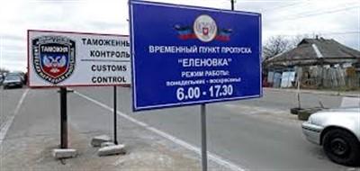 """""""ДНР"""" придумывает механизм пропуска в Украину. А пока в Донецке очередь для получения разрешения на выезд"""