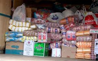 В Никитовском районе Горловки с 25 марта будет выдаваться гуманитарная помощь