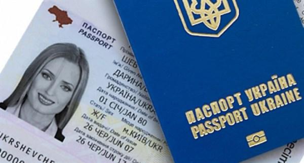 Какие документы могут потребовать у переселенцев при оформлении загранпаспорта