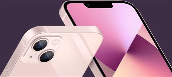 iPhone 13 в Украине — когда старт продаж?