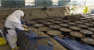 В Никитовском районе Горловки российские военные захоронили радиационных отходы