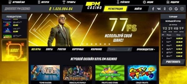 Меняется ли игровая индустрия в Украине?