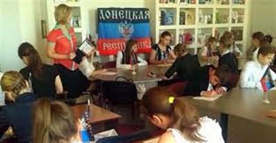 """Учебный год в школах самопровозглашенной """"ДНР"""" не будут продлевать из-за длинных каникул"""