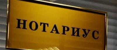 В самопровозглашенной ДНР пропадают нотариусы: в Горловке на весь город один специалист