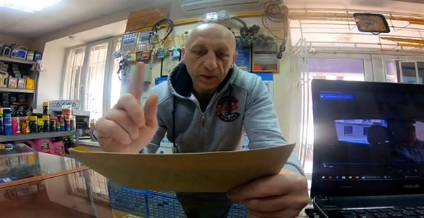 Жителю Горловки отказали в получении российского паспорта из-за потерянной барсетки. Его история