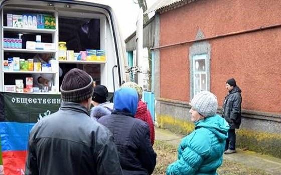 В Горловке начала работу выездная аптека: в наличии препараты только российского производства