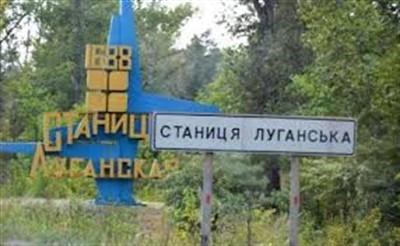 """15 июля пункт пропуска """"Станица Луганская"""" на несколько часов остановит работу"""