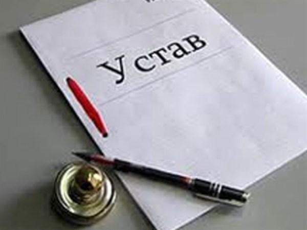Горловские депутаты считают, что школьники должны изучать Устав города