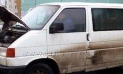 На трассе «Артемовск-Горловка» сбита автомобилем 67-летняя женщина