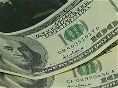 Переселенцы могут получить грант в 200 долларов, если докажут, что готовы к новым знаниям