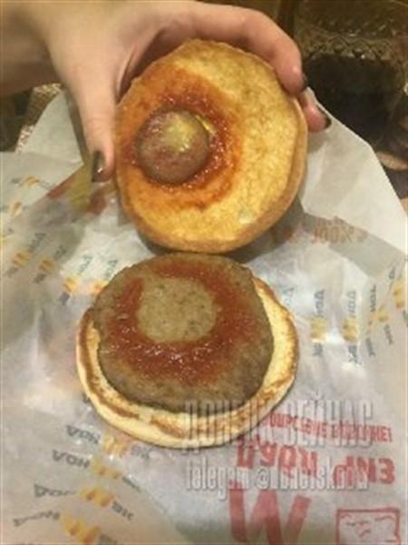 """Что представляет продукция в донецком """"Макдональдсе"""": гамбургер - это """"какая-то штука по 65 рэ"""""""""""