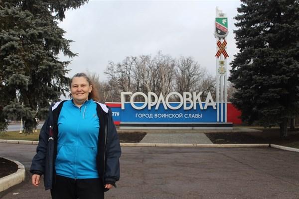 Украинский общественный деятель Татьяна Монтян побывала в Горловке