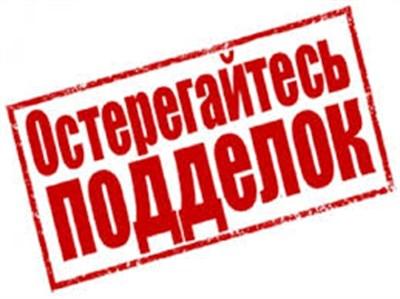 На оккупированную территорию Донецкой области ввозится 50% продукции, являющейся фальсификатом