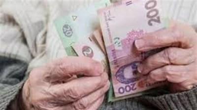 В Украине с 1 января 2020 года увеличат минимальный размер пенсий. Это коснется тех, кому есть 65 лет и страховой стаж