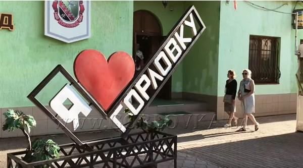 Горловка глазами киевлянки: Лиза Филатова поделилась впечатлениями от поездки. Это ее город детства