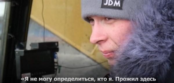 Пять лет на Сахалине: как сложилась жизнь 16-летнего парня из Горловки - история переселения