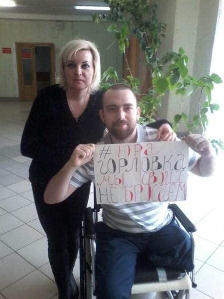 Семья из Горловки 4 года добивается гражданства России: они прошли все круги ада
