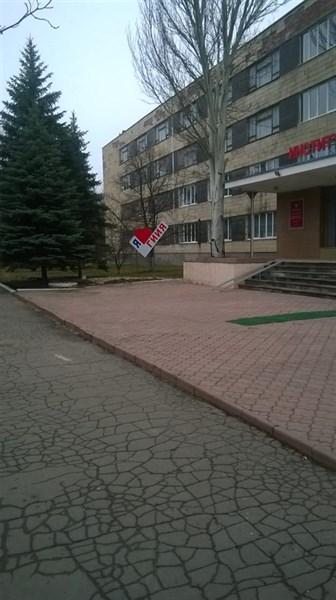 Институт иностранных языков в Горловке выглядит безжизненным (ФОТОФАКТ)