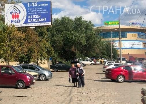 """Перепись населения в """"ДНР"""". Опубликованы первые данные. В Горловке насчитали 258 тысяч"""
