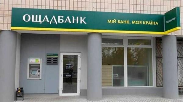 """Пенсионерам, проживающим в """"ДНР"""", """"Ощадбанк"""" блокирует карты. Что происходит"""