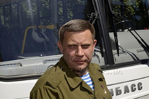 В Горловке появятся новые автобусы, собранные в Донецке и протестированные лидером боевиков Захарченко
