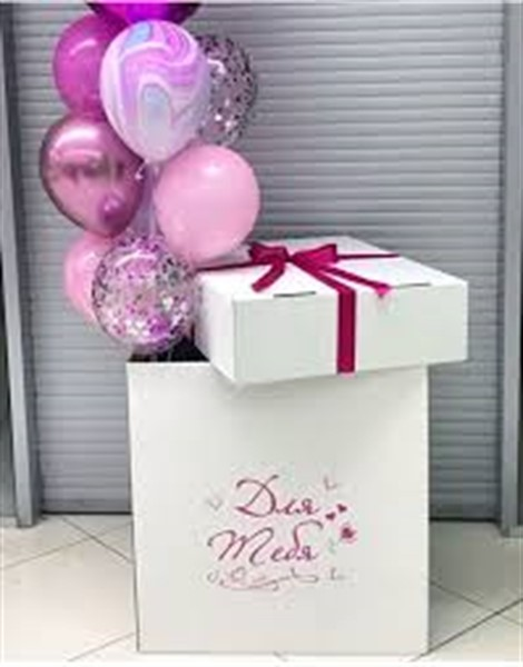 Коробка с шарами: как обеспечить сюрприз имениннику