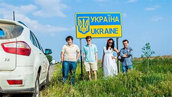 Путешествуем по Украине: 7 мест, которые стоит посетить