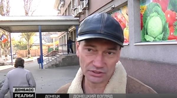 На улицах Донецка с украинским флагом: как дончане отреагируют на такого человека. Вот их мнения