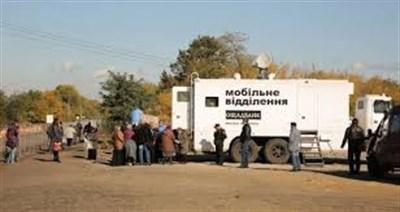 С 18 сентября на линии соприкосновения в Донецкой области работает мобильное отделение «Ощадбанка»