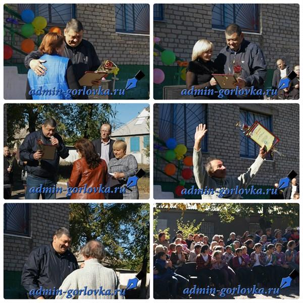 В Горловке отметили 353 годовщину основания поселка Зайцево