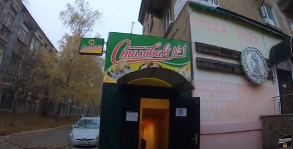 В Горловке на площади Победы вместо бара открыли столовую. Смотрите на цены (ВИДЕО)