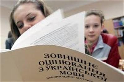 """Как поступить в украинские учебные заведения школьникам и студентам из """"ЛДНР"""". Истории тех, кто смог"""