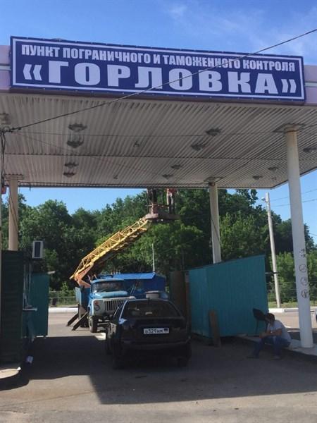С 18 июня в Горловке блокпост «ДНР» начнет работать в штатном режиме