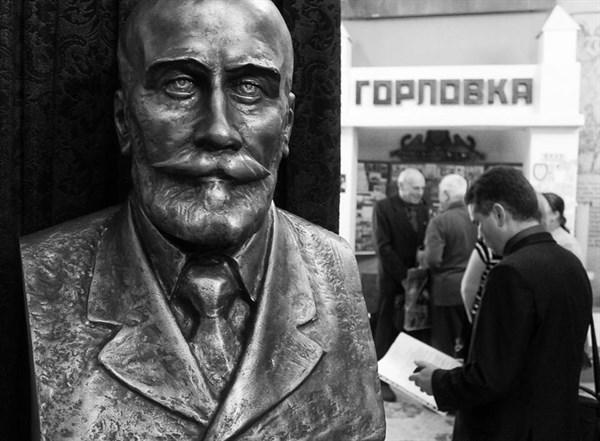 Горловский музей истории отметил 60 лет