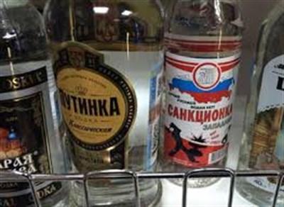"""В """"ДНР"""" установили оптовые и розничные цены на водку, слабоалкоголку, вино и коньяк"""
