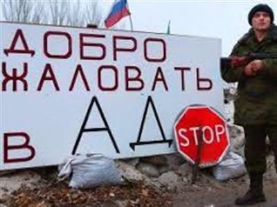 Житель Горловки, принимавший участие в ополчении, был задержан в Славянске при попытке трудоустроиться