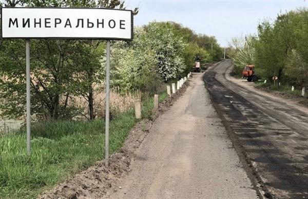 В «ДНР» отремонтировали дорогу Донецк — Яковлевка — Минеральное. Можно по прямой на Горловку