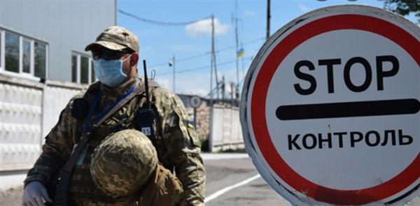 """Из """"ЛДНР"""" в Украину через Россию: что придумали на украинской границе со штрафами"""