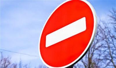 В Горловке 23 сентября ограничат движение транспорта в связи с празднованием дня города