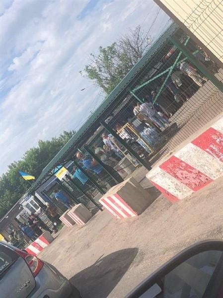 """Что сегодня происходит на КПВВ """"Станица Луганская"""""""