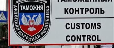 «ДНР» разъяснила правила пересечения несовершеннолетними детьми границы с Россией