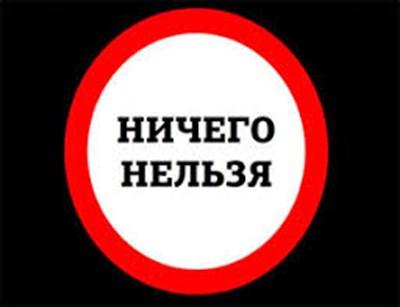 В Украине хотят запретить сепаратистские сайты Горловки